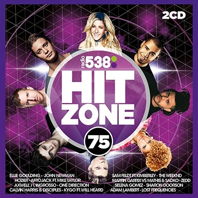 Hitzone 75